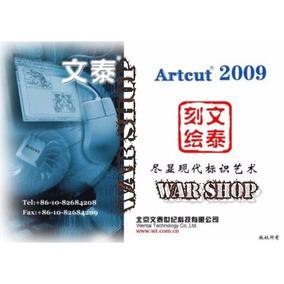 Artcut. Software Para Plotters De Corte. ¡imprescindible!