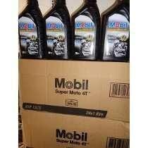 Caixa De Óleo Mobil 4t Moto 20w50 Mineral 24uni. Promoção
