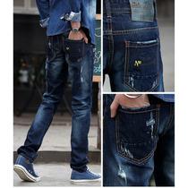 Calça Jeans Pronta Entrega! Dsquared