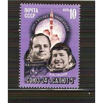 1977 Rusia Astronautas Soyuz 24 Cccp Espacio Sello Nuevo
