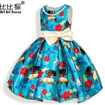 Vestido De Princesa Do Desenho Animado Moana.