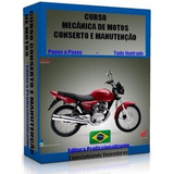 Mecânica De Motos E Injeção Eletrônica 56 Dvds A5