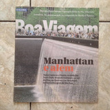 O Globo Boa Viagem 28.8.2014 Manhattan Nova York Marajó