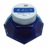 Tinta Azul Shodo Sumie Caligrafia Japonesa Nankin Pena 40ml