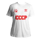 Remeras Cccp - Urss - Union Republica Sovietica Socialista