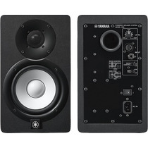 Yamaha Monitores Estudio Hs5 Negros Par