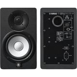 Yamaha Monitores Estudio Hs5 Hs5i Negros Par Envio Gratis