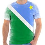 Camiseta, Camisa Estado De Mato Grosso Do Sul Bandeira.