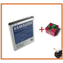 Bateria Samsung Galaxy Nexus Cda Sch-i515 I515 Infuse I997
