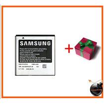 Bateria Samsung Captive Sgh-i897 Dgh-i917 Epic 4g Sph-d700
