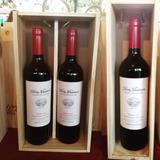 Estuches De Madera - Vinos Exclusivos - Regalos