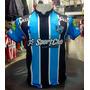 Camiseta Almagro Titular Y Suplente Marca Lyon Mod 2016!!