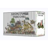 Ghibli En Dvd Completa Edicion Especial