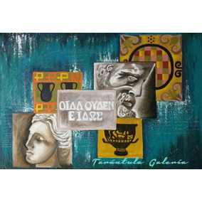 Cuadros Óleo Pintura Galería De Arte Original Réplica
