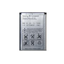 Bateria Sony Bst-36 Compatible Con K510 T270 W200 Z558 K3