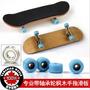 Skate De Dedo Finger Profissional Deck Shape Madeira +brinde