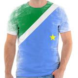 Camiseta, Camisa Estado De Mato Grosso Do Sul Bandeira 2.