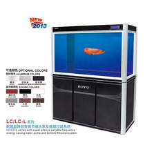 Pecera Boyu Lc-1800l (acuario Inteligente) Iluminacion Led