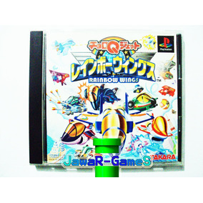 Choro Q Jet Rainbow Wings Japones Ps One - Playstation 1