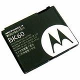 Bateria Bk60 P/ Celular Motorola Nextel I876 E8 I335 I425