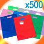 Bolsas Riñón Regalo Color Lisas 25x35 Gruesas A/d X 500 Unid