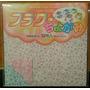 Papel Para Origami (32 Hojas) - Importado De Japon