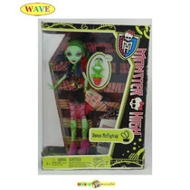 Monster High Venus Mcflytrap 2011 Wave - Original Mattel