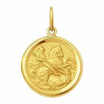 Medalha De São Jorge Em Ouro 18k Redonda Ouro Amarelo
