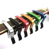 Capo Para Guitarra Acustica Y Electrica De Gatillo Colores