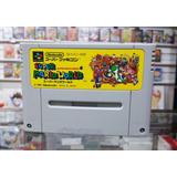 Super Mario World Super Famicom Sfc Snes Japones
