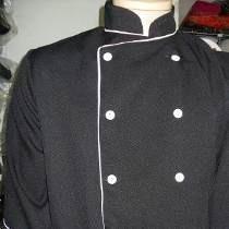 Doma/dolmã Chef De Cozinha Em Oxford Cozinha/confeitaria