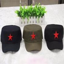 Gorro Estrella Roja Comunista / Che