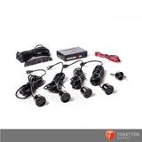 Sensor De Estacionamiento Con Display Y Sonido - Negro Autos