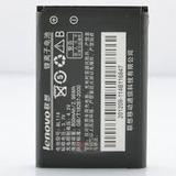 Bateria Pila Lenovo Bl114 S62