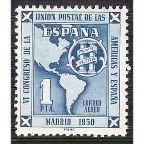 1951 Unión Postal De Las Américas Y España Sello Nuevo Mapa