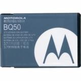 Batería Motorola Bq50 W220 W5 W510 W375