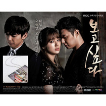 Collar Missing You Envio Gratis Dorama Coreano
