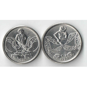 1 E 5 Centavos 1990 Super Escassas Fc