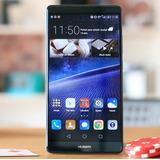 Huawei Mate 8 - Dual Sim 32gb 3gb Doble Chip 4g - Tienda