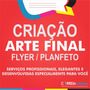 Criar Criaçao De Arte Banner Para Loja Mercado Promoção Flye