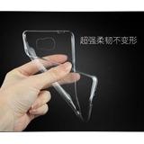 Capa Case Samsung Galaxy S7 G930 Ultra Fina Cristal Clear