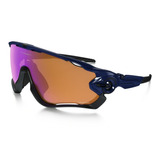 Lentes Oakley Jawbreaker - Polished Navy /prizm Trail