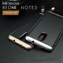 Funda Case Xiaomi Redmi Note 3 / 3 Pro Hibrid Silicone +pc