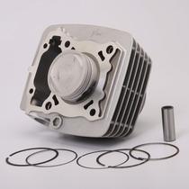 Kit Cilindro/pistão/aneis Shineray Xy-50q 70cc Frete Gratis
