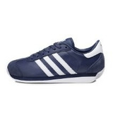 adidas Counrty 2 Clasicas