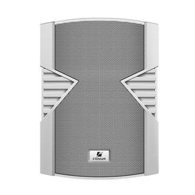 Caixa Acústica Frahm Ps 6s Passiva Branca 50rms Som Ambiente
