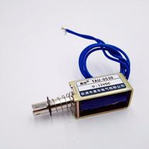 Micro Solenoide Eletro-imã Dc 12v Pull Arduino Robotica