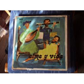 Alma Y Vida Vol.5 Lp Edicion Original Exelente!