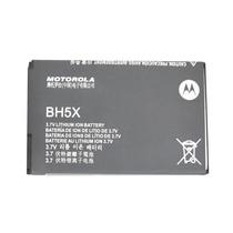 Pila Bateria Motorola Bh5x Para Mb860 Atrix Hd 4g /a