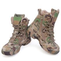 Botas Impermeables Militares Soldado